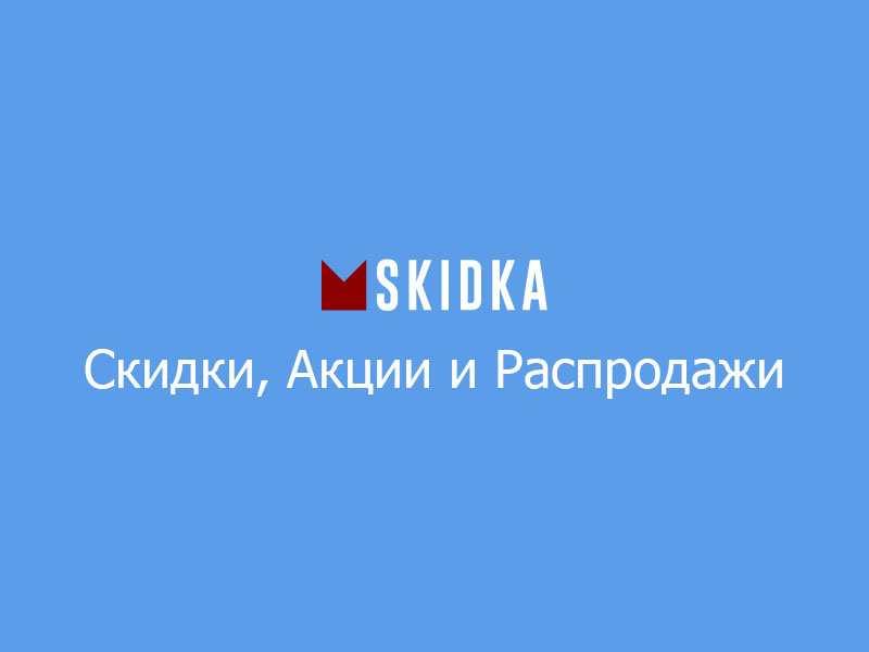 Web-портал для MSKIDKA
